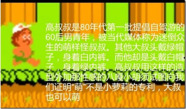 【无损音乐】《高桥名人伝説 -魂の16连射-》,视频,图片,文字全介绍。(115+Emule)