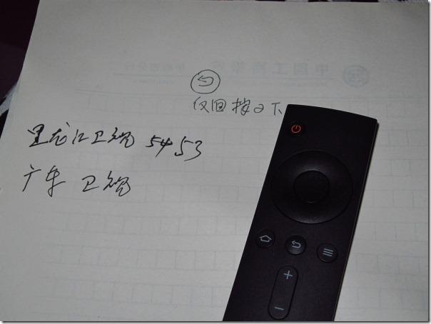 上图是小米盒子遥控器,上面的字是我妈写的。