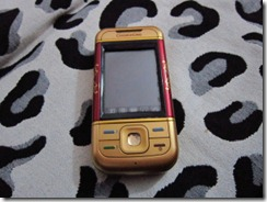 仿诺基亚5200的非智能山寨滑盖手机
